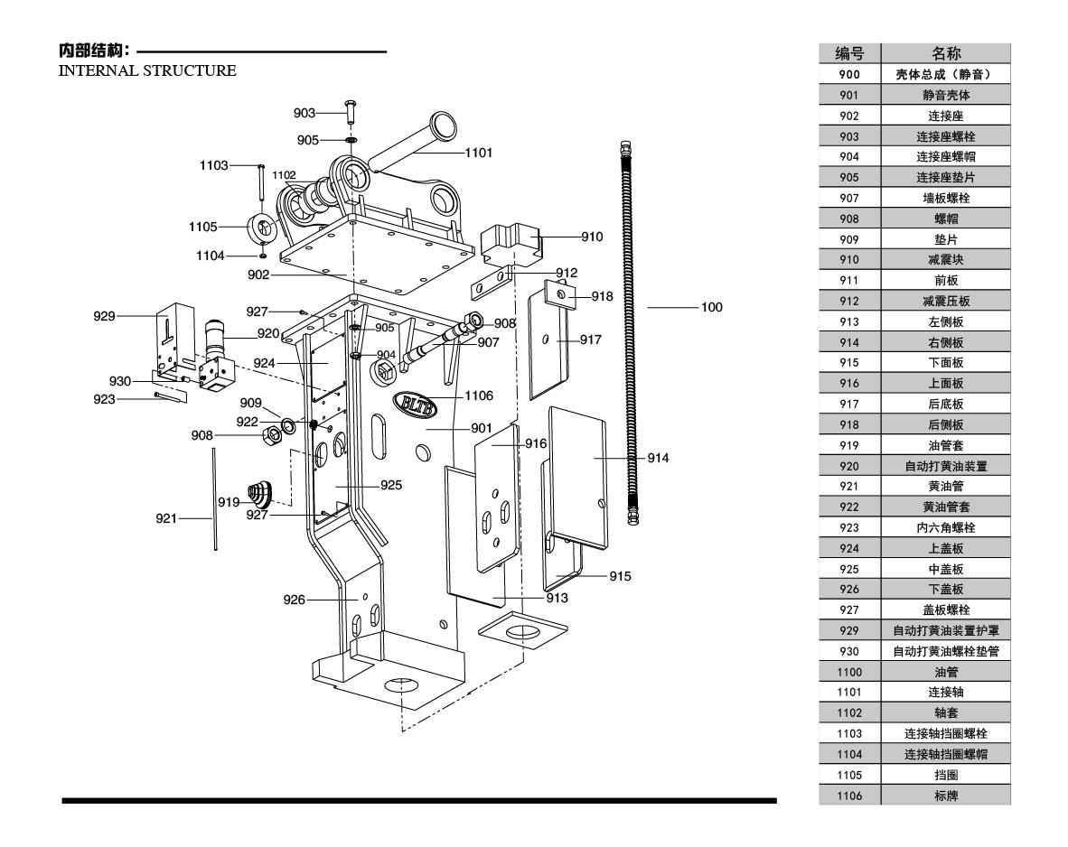 tclc32e330b电路图